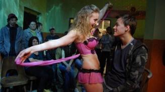 Obrázok k filmu Poupata (2011)