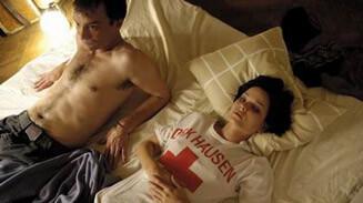 Obrázok k filmu Príbehy obyčajného šialenstva (2005)